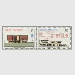 トルコ 1987年ヨーロッパ切手2種