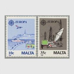 マルタ 1988年ヨーロッパ切手2種