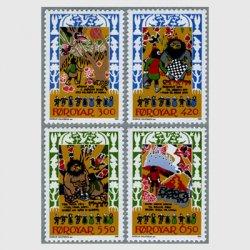 フェロー諸島 1986年バラッド「Skrimsla」4種