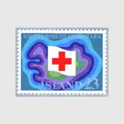 アイスランド 1975年赤十字50年