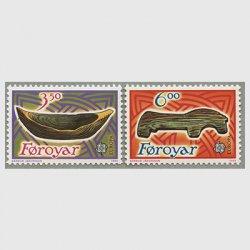 フェロー諸島 1989年ヨーロッパ切手2種