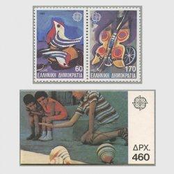 ギリシャ 1989年ヨーロッパ切手