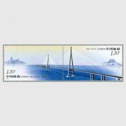 中国 2008年北蘇通長江公路2種連刷