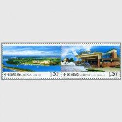 中国 2008年海南博鰲2種連刷