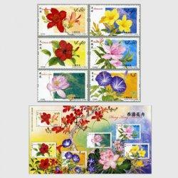 中国香港 2008年香港の花