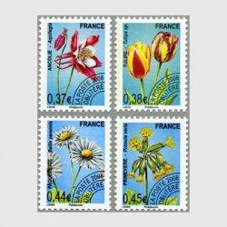 フランス 2008年プリキャンセル花4種