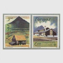 フェロー諸島 1990年ヨーロッパ切手2種