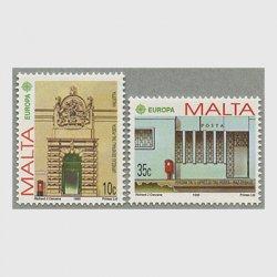 マルタ 1990年ヨーロッパ切手2種