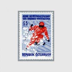 オーストリア 1991年ワールドカップスキー