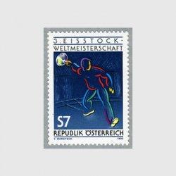 オーストリア 1990年第3回カーリング選手権大会