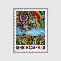 オーストリア 1990年モダンアート「虹の神々」
