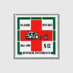 オーストリア 1988年国際赤十字125年