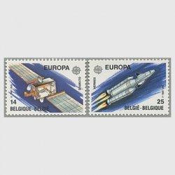 ベルギー 1991年ヨーロッパ切手2種