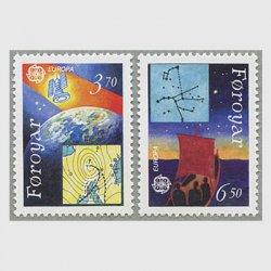 フェロー諸島 1991年ヨーロッパ切手2種