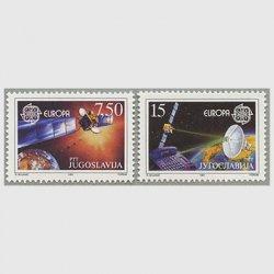 ユーゴスラビア 1991年ヨーロッパ切手2種