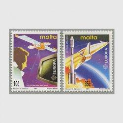 マルタ 1991年ヨーロッパ切手2種