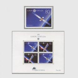 ポルトガル 1991年ヨーロッパ切手