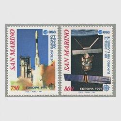 サンマリノ 1991年ヨーロッパ切手2種