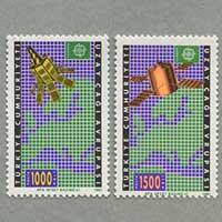 トルコ 1991年ヨーロッパ切手2種