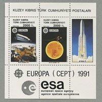 北キプロス・トルコ共和国 1991年ヨーロッパ切手小型シート