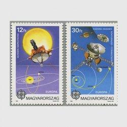ハンガリー 1991年ヨーロッパ切手2種