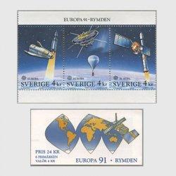 スウェーデン 1991年ヨーロッパ切手