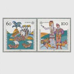 ドイツ 1992年ヨーロッパ切手2種