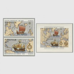 フェロー諸島 1992年ヨーロッパ切手