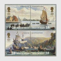 マン島 1992年ヨーロッパ切手4種