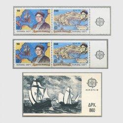 ギリシャ 1992年ヨーロッパ切手