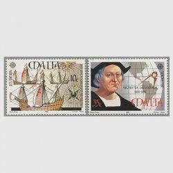マルタ 1992年ヨーロッパ切手2種