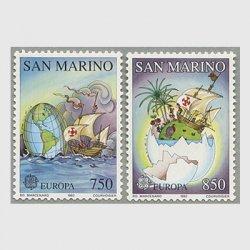サンマリノ 1992年ヨーロッパ切手2種