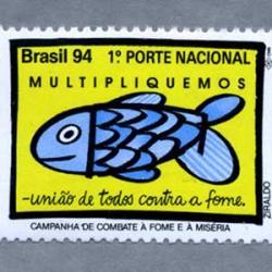ブラジル 1994年貧困と飢餓対策キャンペーン2種