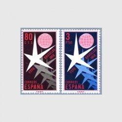 スペイン 1958年ブリュッセル万博2種
