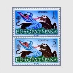 スペイン 1966年ヨーロッパ切手2種