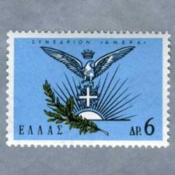 ギリシャ 1965年A.H.E.P.A.