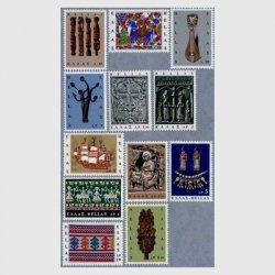 ギリシャ 1966年伝統芸術12種