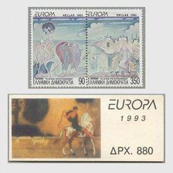 ギリシャ 1993年ヨーロッパ切手2種