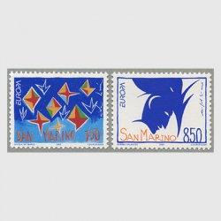 サンマリノ 1993年ヨーロッパ切手2種