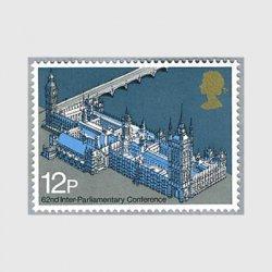 イギリス 1975年第62回列国議会同盟会議