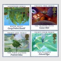 イギリス 1985年ヨーロッパ切手 作曲家4種
