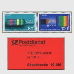 ドイツ 1994年ヨーロッパ切手