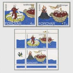 フェロー諸島 1994年ヨーロッパ切手
