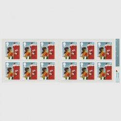 イギリス 2014年クリスマス1st・切手帳