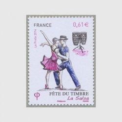 フランス 2014年切手の日