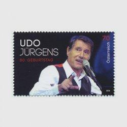 オーストリア 2014年ウド・ユルゲンス生誕80年