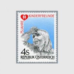 オーストリア 1983年慈善団体「子供の友」協会75年