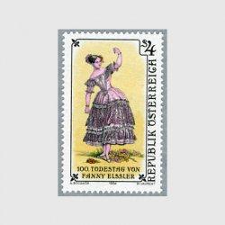 オーストリア 1984年エルスラー死去100年