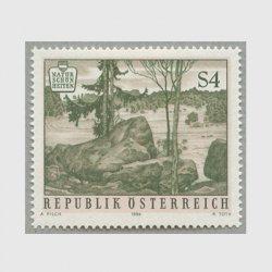 オーストリア 1984年ブロックハイデ アイベンシュタイン自然公園