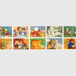 イギリス  1994年グリーティング「手紙」切手帳